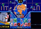 Arch Arcade Gundamex