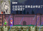 Arch Gba Castlevania Harmony Of Dissonance Chinese