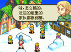 Arch Gba Final Fantasy Tactics Advance Chinese