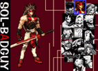 Arch Gba Guilty Gear X Advance Edition