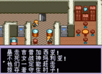 Arch Gba Metal Max 2 Chinese
