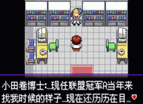 Arch Gba Pokemon Dark Bw Chinese