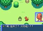 Arch Gba Pokemon Fushigi No Dungeon Aka No Kyuujotai Chinese