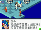 Arch Gba Rockman Exe 2 Chinese