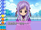 Arch Gba Sister Princess Repure Chinese