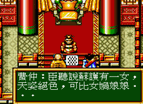 Arch Gen Fengshen Yingjiechuan