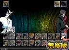 Bleach Vs Naruto 1.7 Hacked