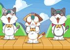 catdance