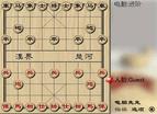 Chess 211