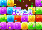 Clear Star Candy Bomb 2