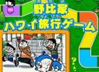 Doraemon Rich