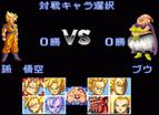 Dragon Ball Z Super Butouden 3