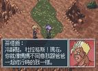 Dragon Ball Z The Legacy Of Goku 2 International Chinese Gba