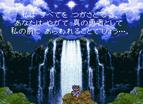 Dragon Quest 3 Snes
