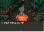Dragon Quest 6 Chinese Snes
