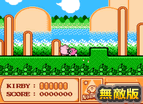 Fc Kirby 1 Hacked