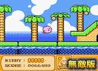 Fc Kirby Hacked