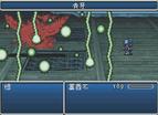 Final Fantasy 4 Advance Chinese Gba