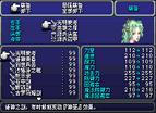 Final Fantasy 6 Advance Gba