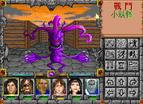 Game Darkx