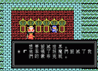 Game Dq2