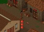 Game Shendiao