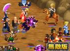 Hero Fighter 07 Hacked