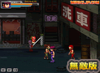 Hong Kong Ninja