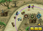 Incursion 2 The Artifact Chinese Hacked