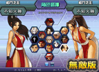 Kof Wing 1.8 Hacked