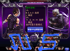 Kof Wing Ex 1.0 Hacked