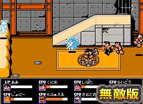 Kunio Fighter Hacked