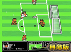 Kunio Football Hacked