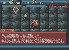 Monster Gate Gba