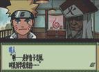 Naruto Konoha Senki Chinese Gba