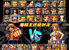 One Piece Unlimited Fight 1.6