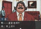 Phoenix Wright Ace Attorney 3 Chinese Gba