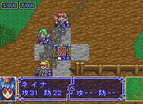 Power Of Hired Snes