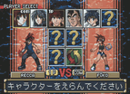 Recca No Honoo The Game Gba