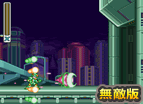 Rockman X3 Hacked Strong