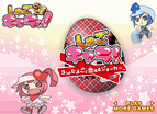 Shugo Chara Egg