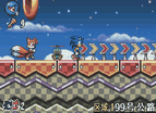 Sonic Adventure 3 Chinese Gba