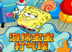 Spongbob Bubble