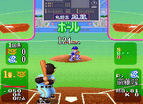 Star Baseball 5 Snes