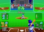 Star Baseball Snes
