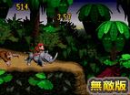 Super Donkey Kong 1 Hacked