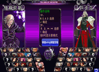The King Of Fighters Wing Ex V1.02 Fix Hacked