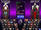 The King Of Fighters Wing Ex V1.02