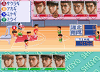 Tv Slam Dunk Snes